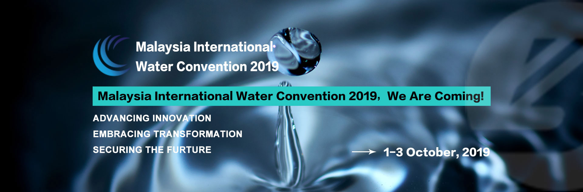 Beston will attend the Malaysian International Water Conference in 2019
